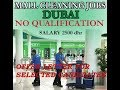 Offer Letter | Cleaner Job in Dubai for Dubai Mall | Male & Female | Dubai Latest Job 2018