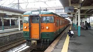 新津駅より新潟行き快速列車発車〰️✨