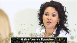 Страхование. Страховой Дом. Днепропетровск, Киев