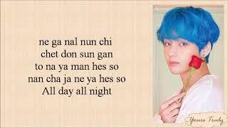 Gambar cover BTS (방탄소년단) - Make It Right (Easy Lyrics)