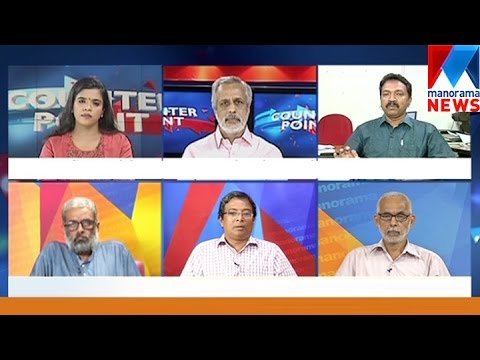 Is Advocates doesn't believe the law ? | Manorama News | Counter Point