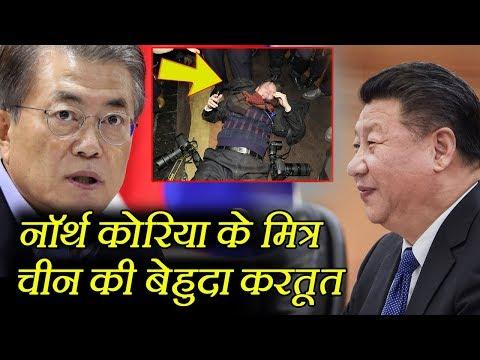 North Korea को Support कर रहे China की करतूत, दुनिया ने बताई ओछी हरकत