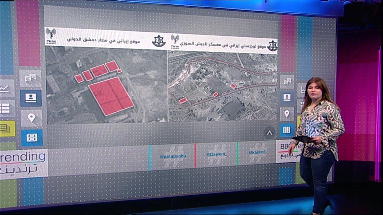 إسرائيل تقصف أهدافا في #سوريا وتدفق للتعليقات والصور في المنصات   #بي_بي_سي_ترندينغ