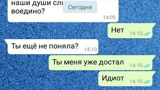 ПИКАП МАСТЕР 80 ЛВЛ )))