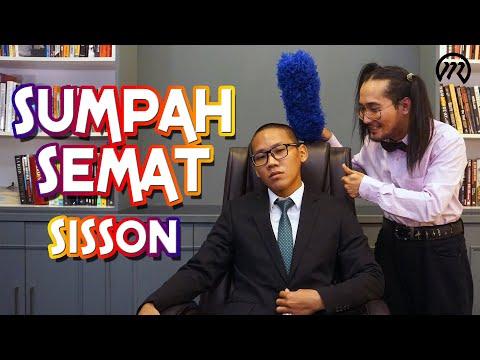 SISSON - Sumpah Semat (Official Lyric Video)