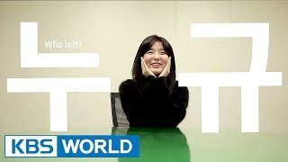 IDOL Drama Operation Team | 아이돌 드라마 공작단 [Teaser-Seulgi (Red Velvet)]