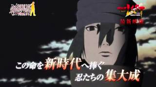 Naruto The Last Movie 2 trailer