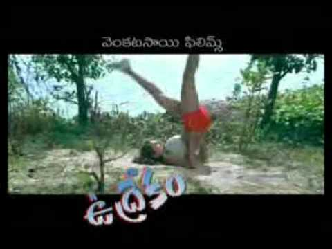 udrekam movie rapidshare