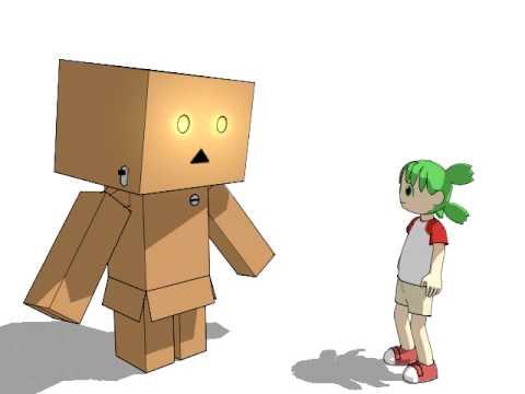 Yotsuba & Danbo - 3D