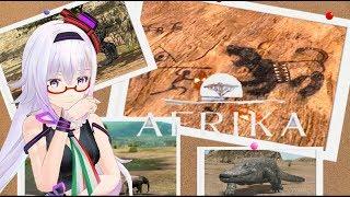 【AFRIKA】まだまだツアーはこれからだー!