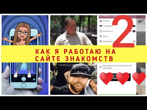 #15. Ladies, What You WANT Most in a Man, You NEED Least! The Superman & Clark Kent Combo is RARE. from YouTube · Duration:  35 minutes 10 seconds