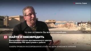 Выпускники курсов противоминного центра Минобороны Российской федерации