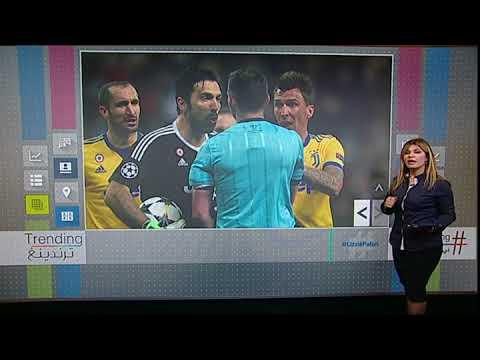 بي_بي_سي_ترندينغ: كيف سخر جمهور #اليوفنتوس من حكم مباراتهم من ريال مدريد وكيف احتفل #رونالدو؟