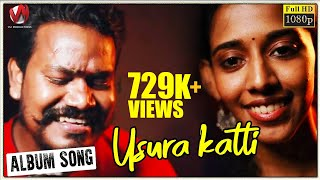 Usura Katti Love Album Song  | V M Mahalingam | Super singer Priyanka | VM production