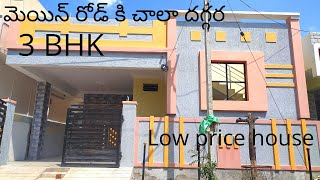 Low price house for sale in Hy…
