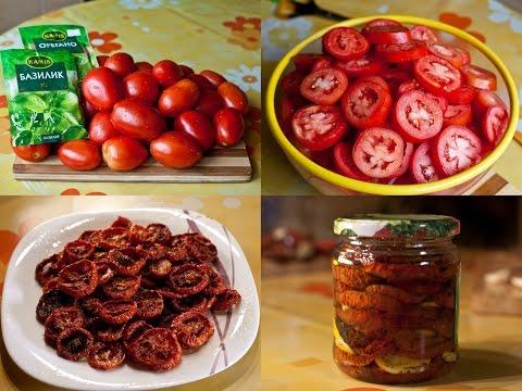 Вопрос: Как готовить сушеные томаты?