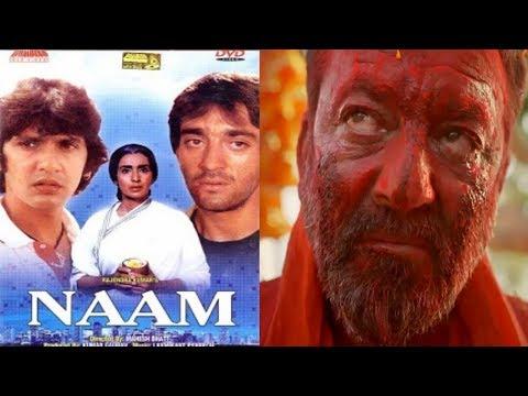 Bollywood Cults : Naam    Nutan, Sanjay Dutt, Kumar Gaurav, Amrita Singh, Poonam Dhillon