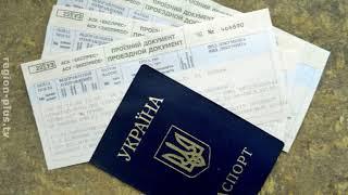 «Укрзалізниця» ввела мораторій на повернення квитків через Інтернет(, 2017-12-14T12:09:17.000Z)