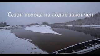 Будни Олега. Сходил к речке. Вернулись из тайги.