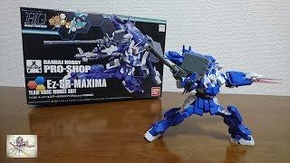 ご視聴ありがとうございます!笠松と申します!今回はHGBF Ez-SR-MAXIMA...