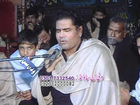 sozo o salam by shafqat amant ali