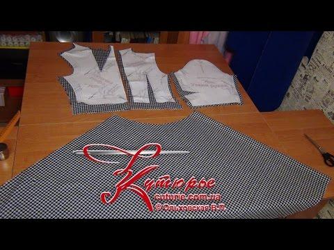 Платье CrocKid артикул К 5403 мятнконфета подружки