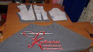 Как кроить платье с юбкой полусолнце(Начиная учиться крою и шитью, полезно увидеть процесс раскроя изделия по готовой выкройке, так как у начина..., 2014-11-12T13:08:41.000Z)