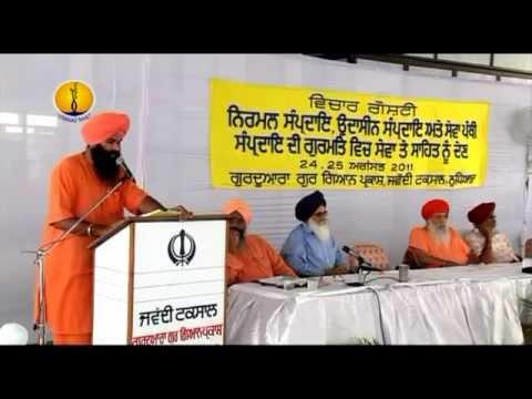 Seminar on Nirmale, Sewapanthi, Udaasi Sampardai Aug-2011: Sant Zail Singh Jee (Shastri)