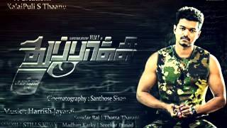 thuppaki - kutti puli koottam with lyrics