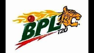 DHD vs KT DREAM 11 TEAM | DHD vs KT PLAYING 11 | #BangladeshPremierLeague #BPL