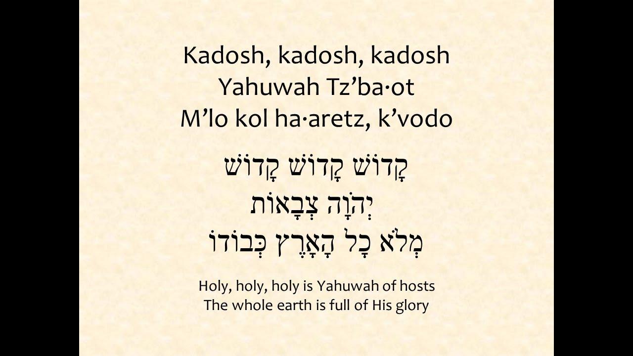 Elohim is Set-Apart - Seeds Family Worship