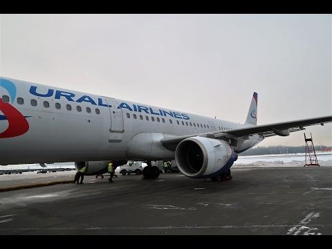 Взлет из Домодедово А321 Уральские авиалинии