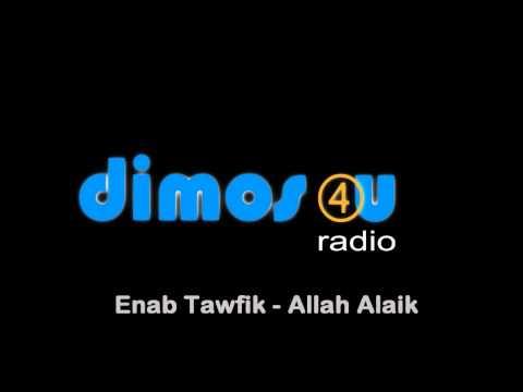 Ehab Tawfik - Allah Alaik Ya Seedi