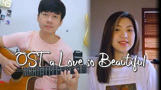 I Like You So Much, You'll Know It (我多喜欢你,你会知道) - A Love So Beautiful OST [Indonesia Cover]