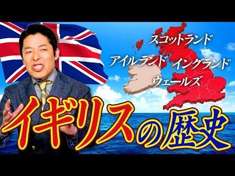 中田 敦彦 歴史