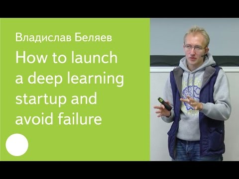 037. How to launch a deep learning startup and avoid failure — Владислав Беляев