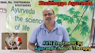 AVN Treatment without Surgery | Avascular Necrosis Exercises | Avoid Hip Replacement by Ayurvedia