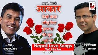 Nepali Mp3 Juke Box | Album AAKAR | New Nepali Mp3 2016 | Audoi Songs