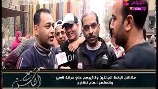 أغرب تصريح من مواطن مصري ورسالته للحكومة: وفرولي شغل يا تحبسوني!!