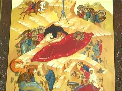 Різдвяний сочельник - свято перед Різдвом