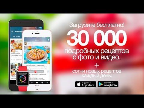Как приготовить Киевский торт? Cекреты при