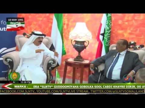 Madaxwaynaha JSL oo ka Qayb Galay Xafladii DPWORLD ee Dekadda Berbera