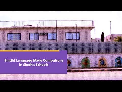 Sindhi Language Made Compulsory In Sindh's Schools | SAMAA TV