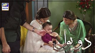 they lived happily ever after  Do Bol  ARY Digital Drama