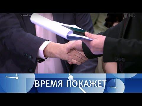 Интересы Украины. Время покажет. Выпуск от 10.04.2018