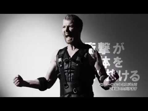 Energy Super Body Commercial