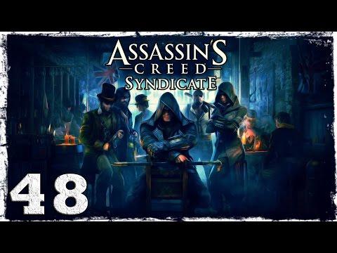 Смотреть прохождение игры [Xbox One] Assassin's Creed Syndicate. #48: Гроза Лондона. Возвращение.