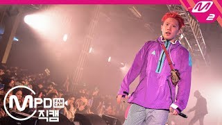 [MPD직캠] 나플라 직캠 'Wu' (nafla FanCam) | @ALL DAY OUT_2018.11.16