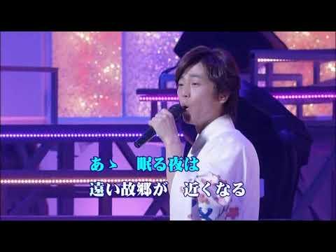 男の絕唱 冰川きよし 唄 - YouTube