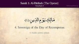 Download Lagu Quran: 1. Surah Al-Fatihah (The Opener): Arabic and English translation HD mp3